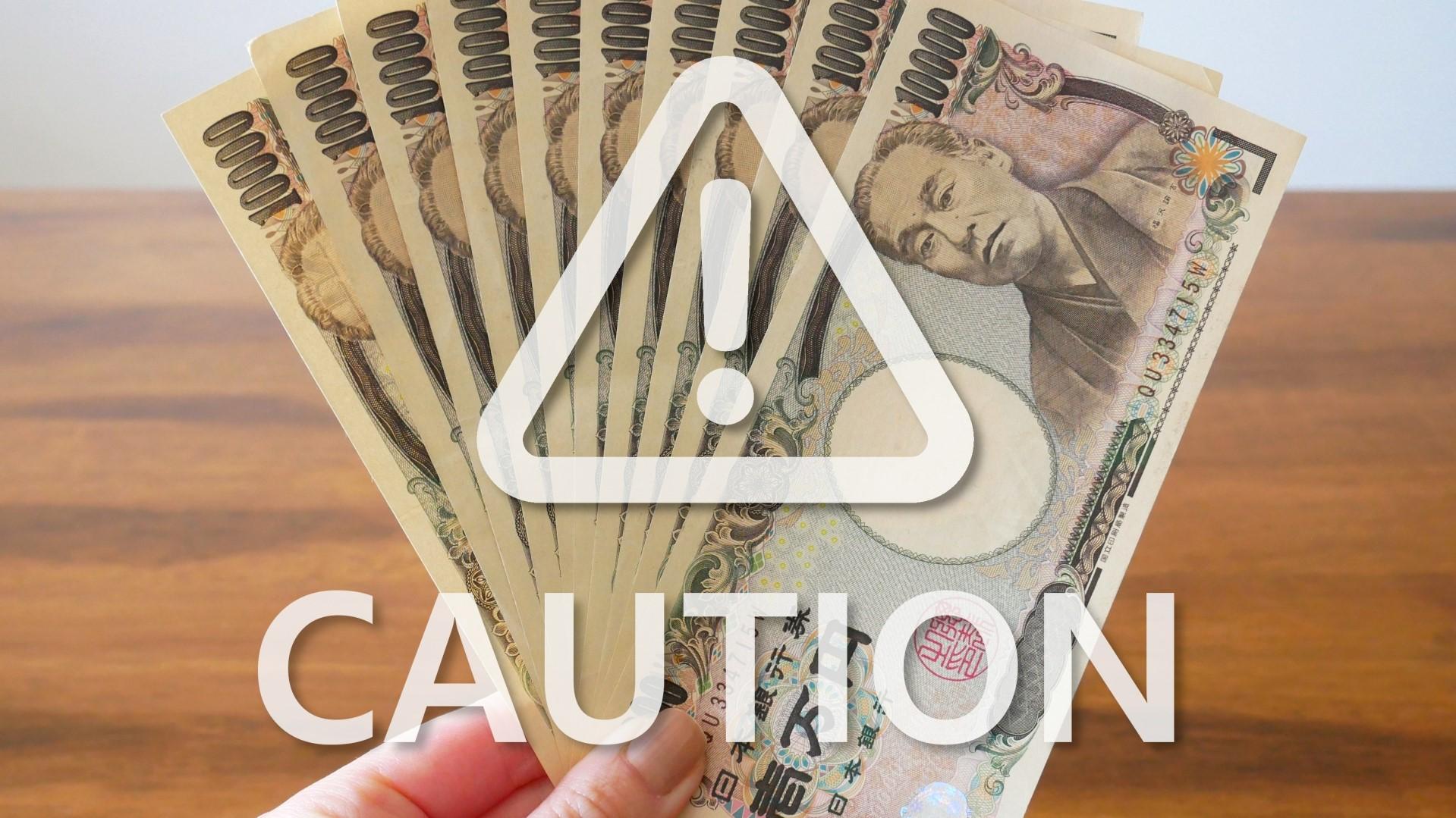 暗号資産運用のリスク