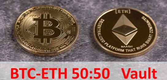 ビットコインとイーサリアムに同じ比率で投資する